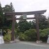 秋葉山本宮秋葉神社(静岡)