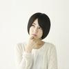 【ブログ】PV数を追うことに疲れた件【ノルマ?目標?】
