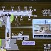 【誰でも利用可】成田空港には無料で横になって休めるラウンジがある!