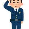 警察官と銀行員