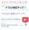★芝公園をJACKする! ソムリエ川柳 5/18★