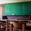 学校で習うタイ文字<Day 6>末子音
