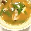 「牛肉とニラと木綿豆腐の韓国スープ」レシピ