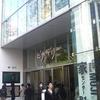 映画「宇宙戦艦ヤマト2199 第五章 望郷の銀河間空間」鑑賞