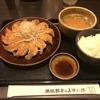 禁酒日のディナー(浜松餃子定食)