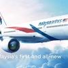 マレーシア航空のA350