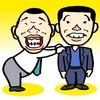 愛知県の学校あるあるー愛知県の誰もが一度は耳にしたこと