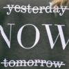 われわれは現在だけを耐え忍べばよい。過去にも未来にも苦しむ必要はない。過去はもう存在しないし、未来はまだ存在していないのだから。