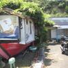 喫茶 宝船 めちゃありがたい金運UPな喫茶店 兵庫県 淡路島