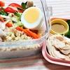 美肌のために緑黄色野菜を食べようWEEK!ダイエットサラダランチ弁当No.13