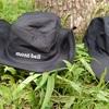 【mont-bell】モンベルで帽子を買うならGORE-TEXとか街使いしやすいとかで選ぶよねと言う件【モンベル】