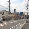 菱江(東大阪市)
