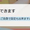 楽天カードアカデミーの上限はどのくらい?最大30万円でおすすめ!