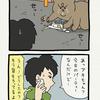 悲熊「クリスマスの栗林」