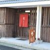 淡路梅薫堂江井工場(淡路島観光地。体験レジャースポット)