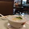 【香港:中環】 香港で一番のおすすめお粥屋さん『羅富記粥麺専家』がリニューアル!