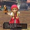ロトゼタシア冒険日誌【PS4】(20)