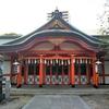 【大阪】玉造稲荷神社