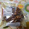 ローソン チョコレートクインテット