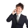 仕事ができない人が電話を好む3つの理由