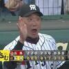 阪神タイガースの現状を考えて1軍登録選手を考える