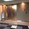カンタス航空 インターナショナルビジネスラウンジ(NRT | 成田国際空港)