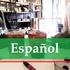 【スペイン語】呼びかける時に便利!簡単な単語