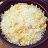 【レシピ12】1歳の娘も食べられるシリーズ「とうもろこしの炊き込みごはん」