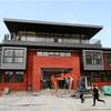 森友学園、小学校の設置申請を取り下げ 4月開校予定