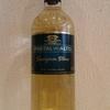今日のワインはチリの「ポルタル デル アルト」1000円以下で愉しむワイン選び(№60)