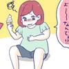 【年代別】夏に向けてダイエットをして痩せたいなら、いつからはじめるべきなのか?