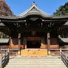 井草八幡宮(杉並区/善福寺)への参拝と御朱印