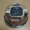 数量限定!!ローソン×GODIVA1周年記念のショコラケーキを食べてみた