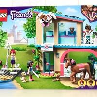 【LEGOレビュー】レゴ フレンズ ハートレイクシティのどうぶつクリニック 41446