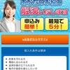 ベストは東京都港区赤坂1-4-4の闇金です。