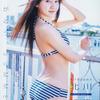 【過激画像】SKE48北川綾巴のお尻がかなりいい感じにエロくなってきたwwwwwwwww