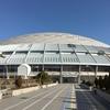 名古屋市在住の私が名古屋駅からナゴヤドームの行き方を案内します!