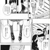 佐天さんとデート狩猟 ☆3ヒュジキキ その1