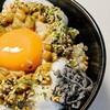 おはよう!今日は基本に帰って納豆の卵かけご飯