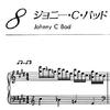 FF6より、ジャズ曲『ジョニーCバッド』練習はじめました