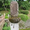 石仏探訪-10 「首無地蔵・丸石地蔵と廃仏毀釈」(2021.1.25)