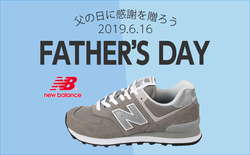 父の日に感謝を贈ろう Father's Day