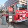 【新潟BRT乗車記】復路は白山駅乗り換えルート。バスセンターのカレーも。