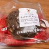ざくざく食感【チョコティラミスシュー】ティラミスの味がするのか!?