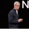 AppleがiPhoneの販売台数を非公開にした理由
