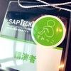 SAP TechXに参加&SAP DemoJAM Tokyoで登壇しました
