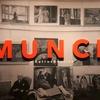 ムンク展は名作「叫び」が来日!楽しい仕掛けが満載の展覧会でした!【見どころ解説・感想・レビュー・混雑対策】