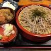ブログ昼飯 vol.4。ブログで稼いだお金で有名な手打ち蕎麦を堪能してきた!