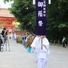 御蔭祭(下賀茂神社)スナップ