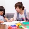 【幼児期の子育て】3歳児 特徴 心の成長期の 子供との関わり方